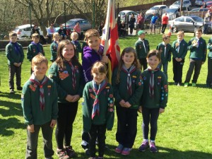 Rossendale District Akela Trophy Competition